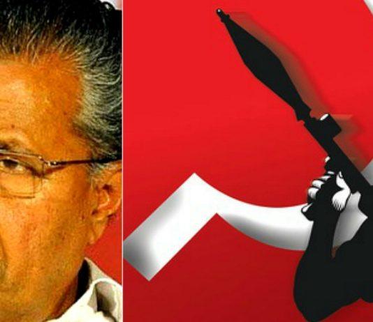 Kerala CPM Terror Killing: Kerala High Court cancels Crime Branch's Charge Sheet, Leaves the Case to CBI