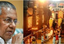 pinarayi insults guruvayur temple