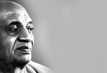 Centre Institutes Highest Civilian Award for National Unity Award Named After Sardar Vallabhai Patel