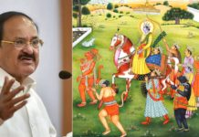 Ramayana is heritage of entire mankind: venkaiah naidu