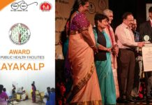 Health Minister gives Kayakalp Awards to hospitals